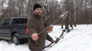 Полёт охотничьей стрелы