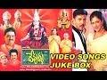Download Devullu  Songs Juke Box || Raasi || Prithvi || Nitya || Nandan MP3 song and Music Video
