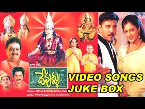 Devullu Video Songs Juke Box    Raasi    Prithvi    Nitya    Nandan