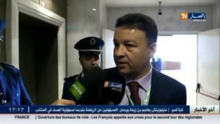 إيطاليا: مؤتمر روما حول ليبيا يؤكد على ضرورة تطبيق إتفاق الصخيرات الأممي