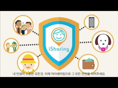 Family Locator, phone tracker - iSharing
