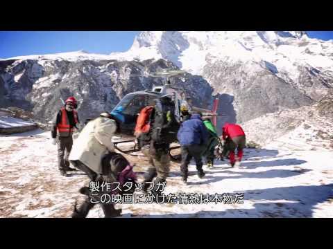 映画『エベレスト 3D 』メイキング映像