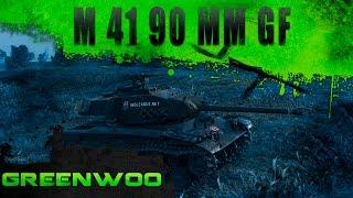 M 41 90 mm GF. Немецкий бульдог.