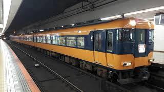 近鉄スナックカ―大阪上本町駅