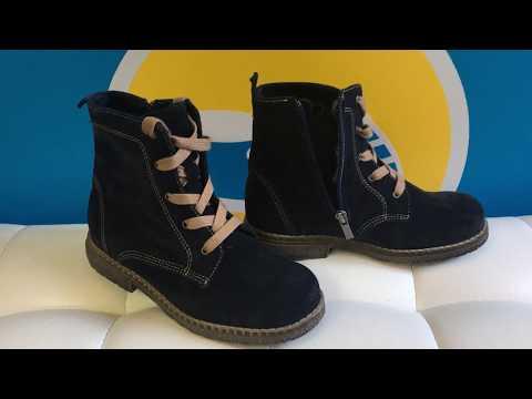 Ботинки для девочки Shagovita  17СМФ 65102 Ш