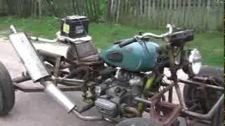 квадроцикл своими руками ATV(Парень своими руками смастерил необычный агрегат.Очумелые ручки., 2013-09-17T20:51:32.000Z)