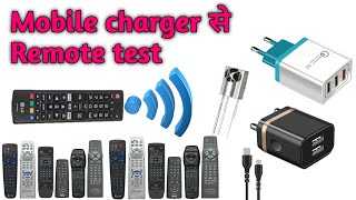 Mobile charger Remote test//ir…
