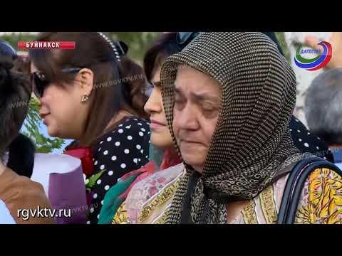 В Буйнакске вспоминали погибших при взрыве жилого дома в 1999-м