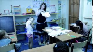 Элемент занятий Подготовка к школе, Английский язык