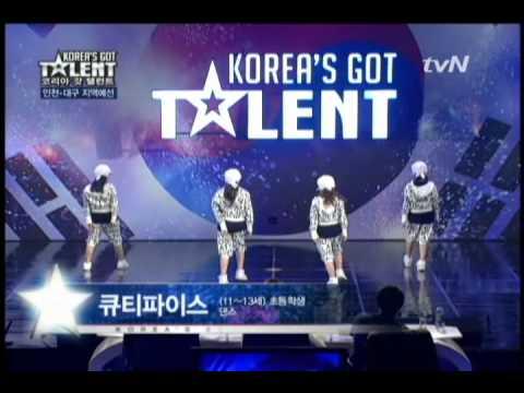 Korea's got talent - Girls Dance (cutiepies) (CJ E&M)