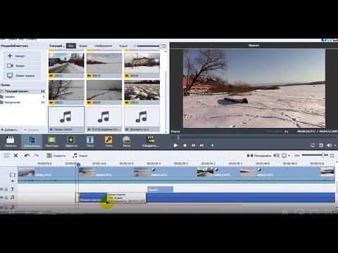 Видеоурок avs video editor