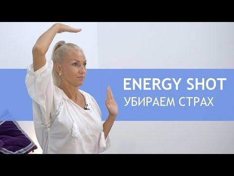 Йога в постели ◎ Убираем страх◦ Кундалини йога ◎ ДЕНЬ 21