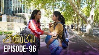 Nirasha | Episode 96 | සතියේ දිනවල රාත්රී 08.30 ට - (2019-04-17) | ITN Thumbnail