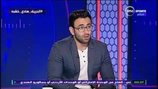 الحريف - هادي خشبة