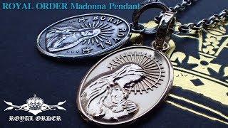 ロイヤルオーダー マドンナ ペンダント (ROYAL ORDER Madonna Pendant)
