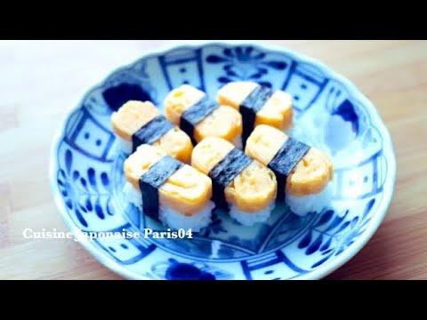 recette-tamagoyaki-i-sushi-ou-tamagoyaki-i-facile-i-japonaise-cuisine-paris04-i-nigiri-sushi
