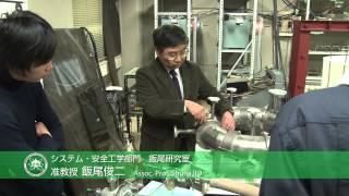 飯尾研究室/東京工業大学先導原子力研究所