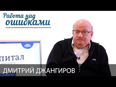 Дмитрий Джангиров,