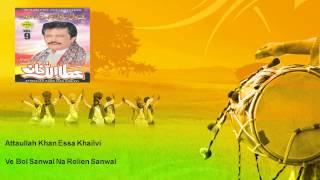 Attaullah Khan Essa Khailvi - Ve Bol Sanwal Na Rolien Sanwal