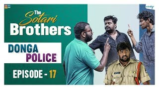 Donga Police || Episode 17 || The Sotari Brothers || Wirally Originals || Tamada Media
