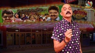 Manal Kayiru 2 Review | Visu, SV Sekar, Poorna