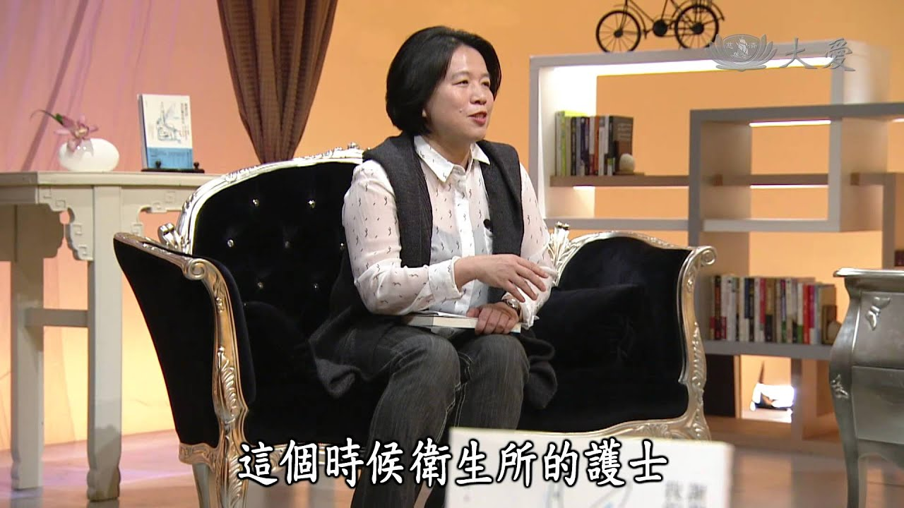 【愛悅讀】20141014 - 謝謝你們我的離島病友 - 吳佳璇
