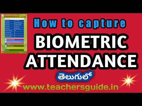 HOW TO CAPTURE BIOMETRIC ATTENDANCE