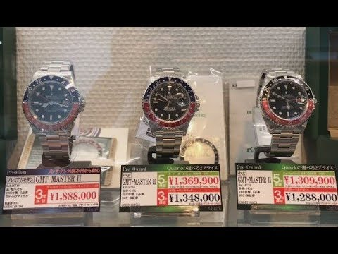 The Rolex Watches Of Fukuoka, Japan