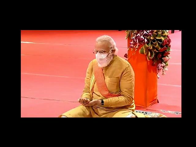 श्री राम मन्दिर भूमिपूजन अनुष्ठान