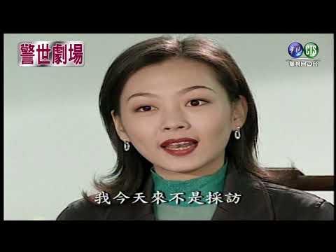 【警世劇場 台灣靈異事件HD】半夜鬼上床(上)
