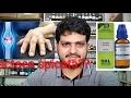 Actaea spicata! Homeopathic medicine for medicine for rheumatoid arthritis??