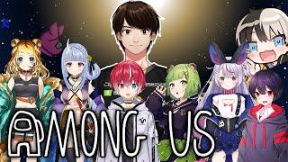 【Among Us】好吃【日ノ隈らん / あにまーれ】