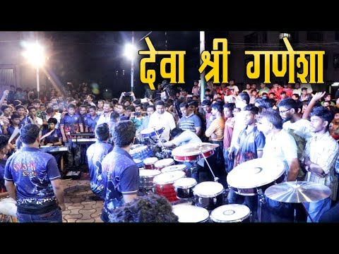 Worli Beats | Musical Group Band In Mumbai India 2018 | Banjo Party Video | Grant Road Cha Raja 2018