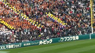 札幌大谷高校の応援 センバツ2019 ~パワプロ他~