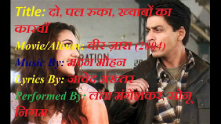 Do Pal Ruka Veer Zaara Hindi Karaoke Instrumental With Hindi Lyrics By Dj Raj & Brothers Hindi