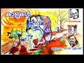 Download Kalakal/P.Bhaskaran/കാളകള്/പി. ഭാസ്കരന് MP3 song and Music Video