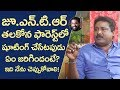 Actor Prabhas Srinu About Jr NTR | Actor Prabhas Srinu Interview | Friday Poster interviews