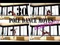 30 pole dance moves débutants #2