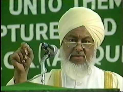 Qadiriya Sufi Order-1/5-Sayyid Jafar Muhyiddin al-Qadri ...