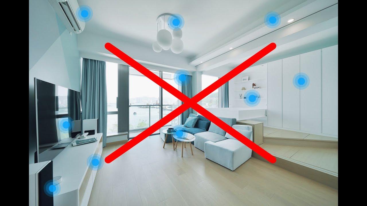 智能家居設計(2020)