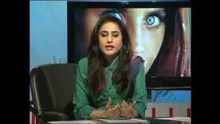 Afghan-Pakistan Debate III - FARSI Edition/ آنسوی مرز:افغانستان-پاکستان