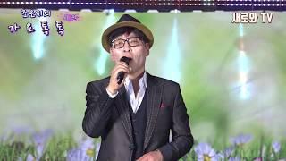 서천 -용두산엘레지 (원곡:고봉산) ( 조은지 가요톡톡 ) 새로와스튜디오