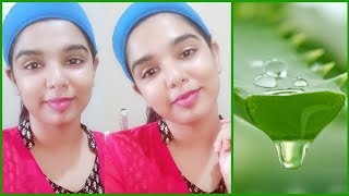 Easy &amp Simple Aloe vera Facial at home  Get clear, glowing, spotless skin by using aloe Vera gel