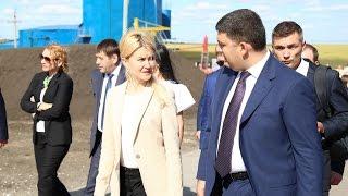 Юлия Светличная и Владимир Гройсман - торжественный запуск скважины № 900
