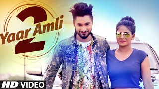 Gurmeet Gora : Yaar Amli 2 Video Song | Sherry Kaim | Latest Punjabi Song 2016