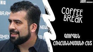 Coffee break: Աստղաբանը պատմեց, թե ինչ է սպասվում  կենդանակերպի նշաններին և Հայաստանին այս ամռանը