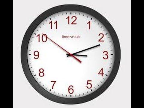 Узнайте точное время!