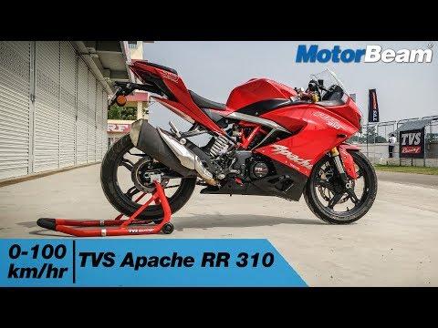 TVS Apache RR 310 - 0-100 km/hr | MotorBeam