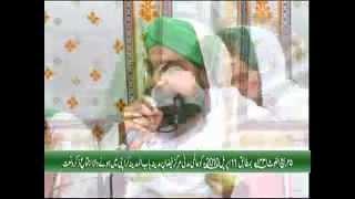 Naat e Mustafa - Bulalo Phir Mujhe Aye Shah e Behrobar - Naat Khawan Amin Attari