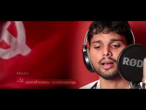 പുഷ്പ്പനെ അറിയാമോ ? Pushppane Ariyamo | ORGINAL SONG| Thanseer koothuparamba New 2017 Song